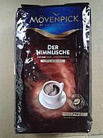 Кофе в зернах Movenpick Der Himmlische, натуральный, 500г
