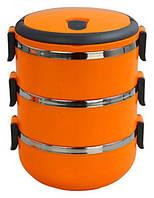 Ланч-бокс Easy lock 2,1 литра (оранжевый), три контейнера с плотными крышками, термо ланч-бокс для обедов