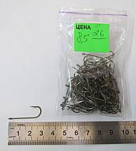Крючки Колюбакинские 8,5*26 (100 шт)