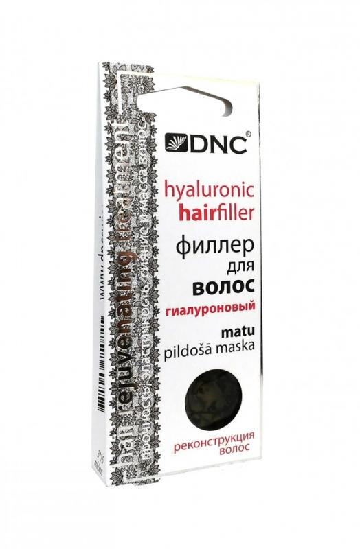 ДНЦ филлер для волос 3*15мл