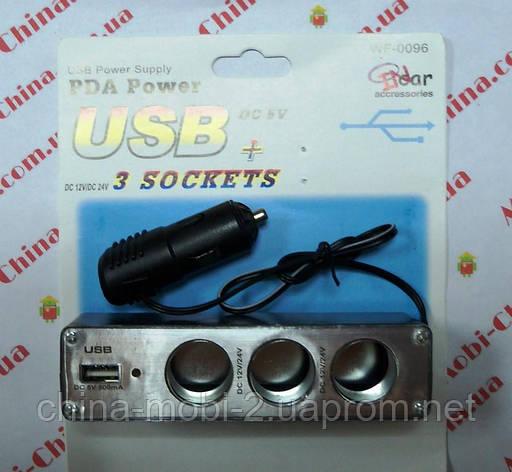Автомобильный тройник 12V от прикуривателя с usb-портом WF-0096W, фото 2