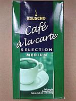 Кофе молотый Eduscho Selection MEDIUM, натуральный, 500 грамм