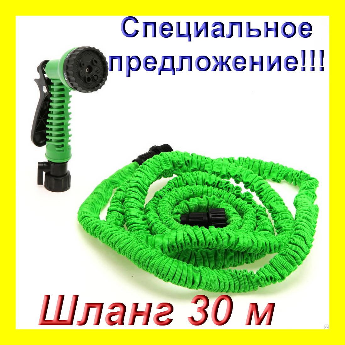 """Шланг поливочный X-HOSE-30м - Магазин """"BINZA"""" в Броварах"""