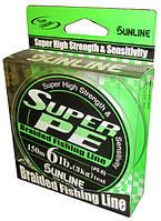 Шнур Sunline Super PE 150м  #1.0/0.165мм 10LB/5кг (салатовый)