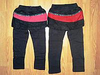 Лосины-юбки утепленные на девочку оптом, Taurus , 1-5 рр.