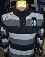 Мужской полосатый свитер