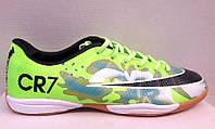 Кроссовки футбольные - футзалки - футбольные бутсы - обувь для мини футбола лимонные Nike NI0125