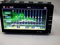 Автомагнитола Pioneer PI-703. Качественная магнитола. Яркий екран 7 дюймов. Интернет магазин. Код: КДН875