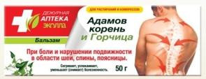 Дежурная Аптека Эколла бальзам/спины (адамов корень/горчица)50мл