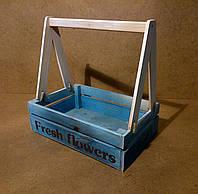 Ящик деревянный с ручкой под цветы, голубой с белым, 30х20х30 см