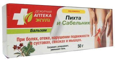 Дежурная Аптека Эколла бальзам/сустав.(пихта/сабельник) 50мл