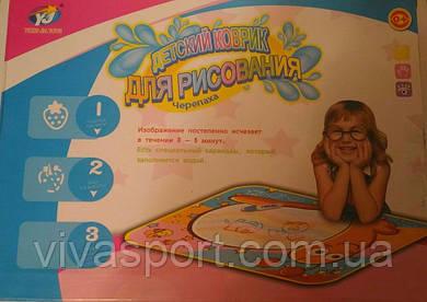 Детский набор для рисования, коврик для рисования с маркером