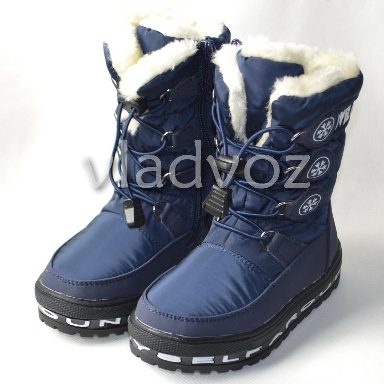 Модные дутики на зиму сапоги темно синий 27р. Jong Golf