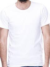Футболка мужская спортивная белая, фото 2