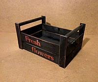 Ящик деревянный с ручками под цветы, черный, 30х21,5х15,5 см