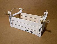 Ящик деревянный с ручками под цветы, белый, 30х16,5х15,5 см