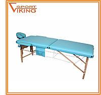 Массажный стол деревянный Body Fit двухсегментный складной (5 цветов)