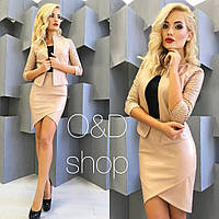 Женский модный костюм: пиджак + юбка (2 цвета)