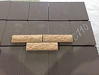 Декоративная плитка скала, размер стандарт 250Х20Х65мм