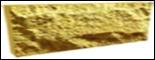 Фасадная плитка скала