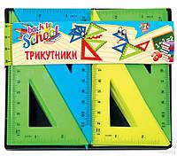 _Треугольник 1В 370305
