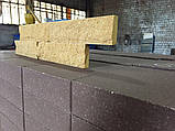 Плитка декоративная скала, слоновая кость, размер 250Х20Х65мм, фото 9