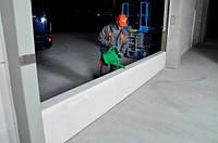 AEROC стінна панель