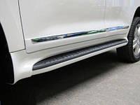 Пороги боковые Toyota Land Cruiser 200 (стиль Lexus)