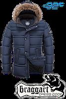 Куртка большого размера на меху Braggart Titans - 3865A светло-синяя