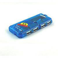 USB Hub (ЮСБ хаб) - 4 порта