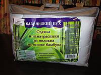 """Одеяло """"Бамбук-Зима"""" 142*205 микра"""