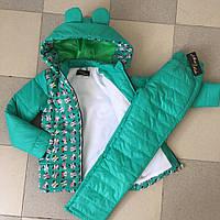 Теплая куртка и брюки на девочку, синтепон, на флисе, размеры 116, 122, 128, 134 см