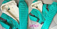 Зимний костюм на девочку куртка+штаны, синтепон 200 + овчина, размеры 116, 122, 128, 134 см