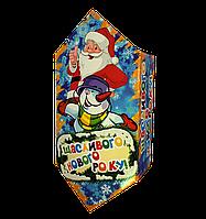 """Упаковка новогодняя """"Цукерка Мандаринка"""" для сладостей 150-200г"""
