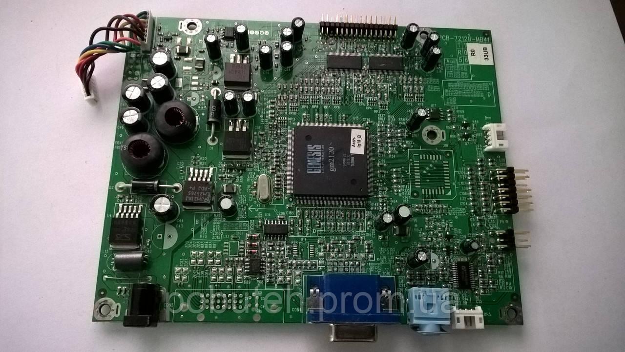 Материнская плата PCB-72120-MB41