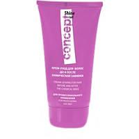 Крем-уход для волос до и после химической завивки (Pre- and Post-Perm Treatment Creme) 150 мл Concept