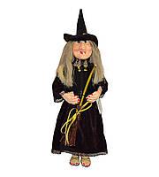"Кукла-оберег ""Баба Яга"", исполнительница желаний к финансовому благополучию"