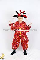 Прокат в Запорожье костюм Скоморох детский 4-6 лет
