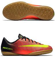 3a061133 Скидки на Детские футбольные бутсы Nike Mercurial в Украине ...
