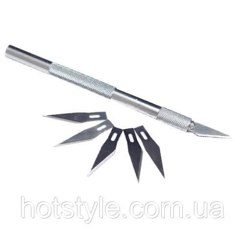 """Канцелярский скальпель, нож с 5 сменными лезвиями - Интернет магазин """" Горячий Стиль """" в Ровно"""