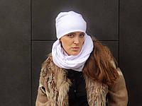 Белый шарф снуд