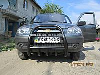 Защита переднего бампера (кенгурятник) высокий   порошок/ черный мат Chevrolet Niva (шевроле нива/ ваз 21236)