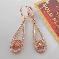 Серьги длинные розовое золото 18К позолота цирконий шампань