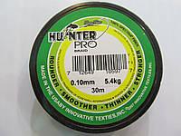 Рыболовная нить плетенка 30м Hunter Pro