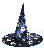Шляпа Ведьмы (В Ассортименте)