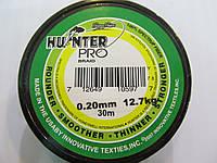 Рыболовный шнур мононить 30м. Hunter Pro
