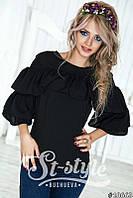 Стильная блуза с воланами в трех расцветках 4042, фото 1