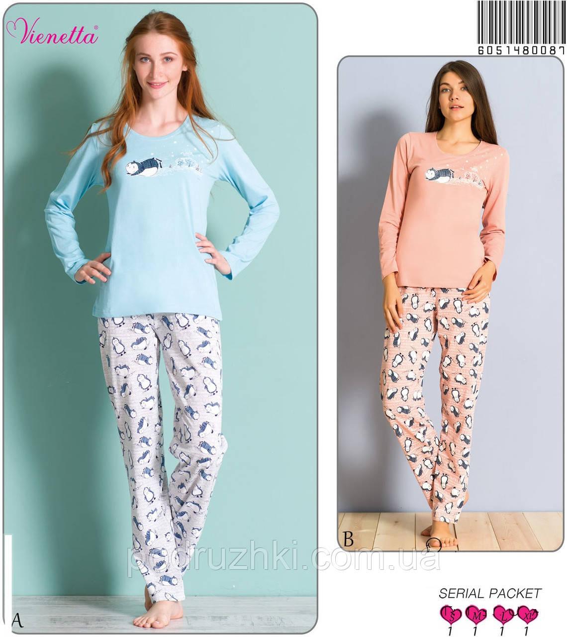 439e08a174a Домашний костюм женский - пижама VIENETTA  продажа