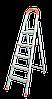 Стремянка 5 ступеней (h 1.1м; 6.4кг) плоскоовальный профиль (Украина)