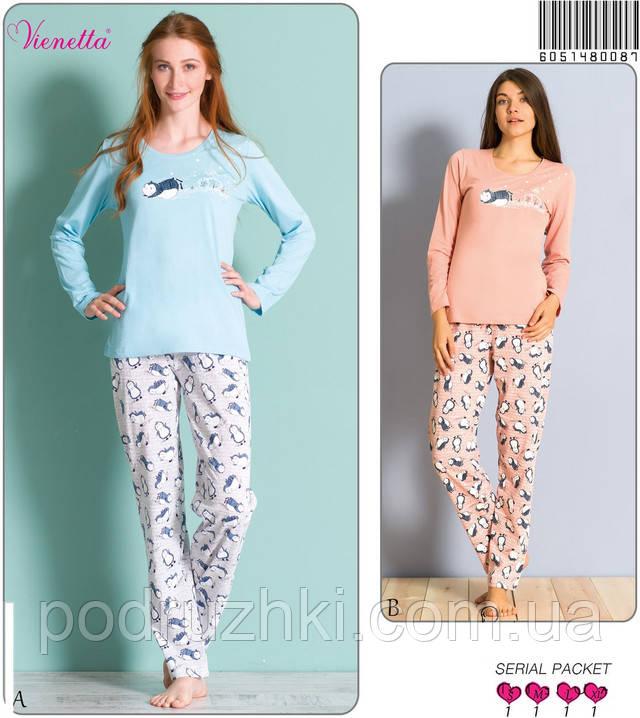 612c6c19112 Домашний костюм женский - пижама VIENETTA  продажа